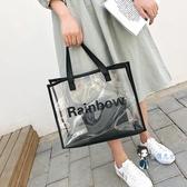 沙灘包 透明大包包女包新款2019夏天大容量托特包休閒沙灘手提包購物袋潮 5色