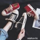 秋季新款潮鞋黑色帆布鞋女韓版學生百搭低幫平底布鞋休閒板鞋 夢露時尚女裝