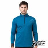 PolarStar 男 麻花吸排立領長袖衣『藍綠』P19251 上衣 男版 休閒 戶外 登山 吸濕排汗 透氣