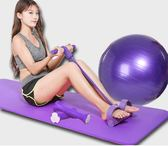 初學者瑜伽墊拉力器套裝女防滑加厚加長運動