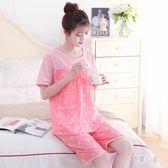 月子服 夏季新款短袖女士孕婦睡衣中年媽媽寬鬆家居服大碼月子服套裝 DJ9550『易購3c館』