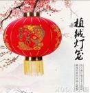 春節喜字植絨大紅絨布小燈籠花結婚裝飾戶外防水中式宮燈新年掛飾