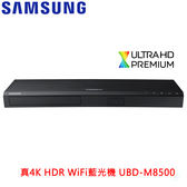 Samsung三星 真4K HDR 智慧聯網藍光播放機 UBD-M8500