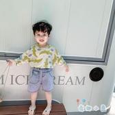 兒童時尚防曬衣夏季薄款透氣寶寶防紫外線男童【奇趣小屋】