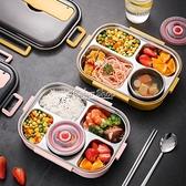 304不銹鋼小學生保溫飯盒上班族便攜分格便當帶餐分隔型兒童餐盒 快速出貨 快速出貨