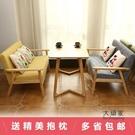 卡座沙發 網紅奶茶店沙發咖啡廳桌椅組合簡約休閒辦公室沙發西餐廳雙人卡座T