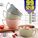 泡麵碗 泡麵杯 保鮮碗 隔熱碗 不鏽鋼碗...