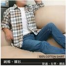 【大盤大】(S60323) 長袖襯衫 100%純棉 格子襯衫 男 法蘭絨 薄外套 格紋 輕刷毛【2XL號斷貨】