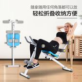 多功能仰臥起坐健身器材家用訓練輔助板懶人女運動收腹部肌美腰機XW(行衣)