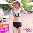 二件式泳衣 白黑 M~XL 條紋兩件式比...