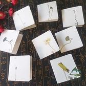 買二送一 賀卡新年卡片紙手寫感恩祝福留言小卡片【步行者戶外生活館】