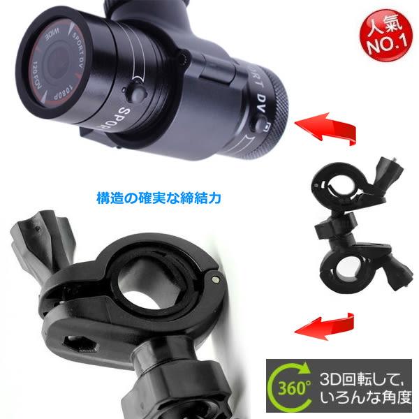 PAPAGO GoSafe Moto GoLife Extreme sj2000 sjcam Whistler m95 m10獵豹摩托車行車紀錄器車架子機車行車記錄器支架