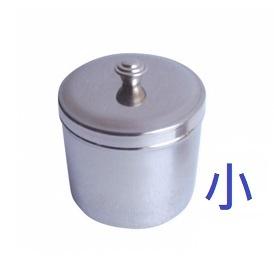 不鏽鋼 棉花罐 (小)