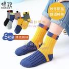 棉致兒童襪子男女童襪子秋冬季純色兒童棉襪【奇妙商舖】