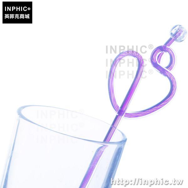 INPHIC-藝術攪棒雞尾酒果汁飲料奶茶咖啡攪拌棒_c8N1