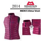 MOUNTAIN EQUIPMENT 英國   Etna Vest 男款 伊納 輕量 保暖 鵝絨 背心   秀山莊(MEKM0046)