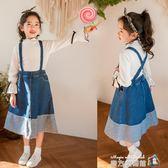 baby♀韓版女童牛仔裙兒童個性吊帶褲套裝2018新款休閒中大童春秋 魔方數碼館