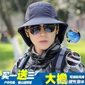 釣魚帽男戶外防紫外線登山帽漁夫帽防曬防風太陽帽夏季遮陽帽草帽 優樂美