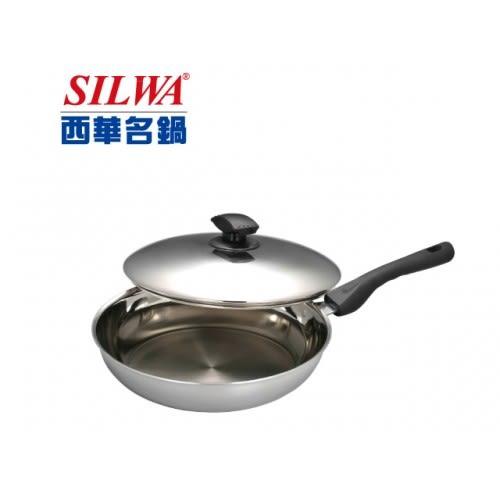 西華 極光複合金平底鍋 30cm 型號BSW-L30