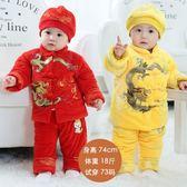 兒童唐裝男童寶寶唐裝秋冬過年喜慶寶寶裝三件套周歲禮服抓周服