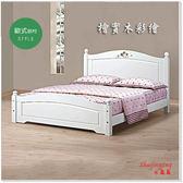 【水晶晶家具】柏妮斯5尺白色檜木實木彩繪雙人床(不含床墊) JX8068-2