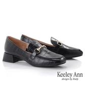 Keeley Ann極簡魅力 動物紋方頭全真皮樂福鞋(黑色) -Ann系列