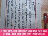 二手書博民逛書店罕見解放初上海常熟區衛生科副科長黃傑華報告2頁(副科長關鍵,鄧明和本人
