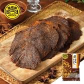 【黑橋牌】高粱酒牛肉乾-袋裝 (大) (2020新品上市)