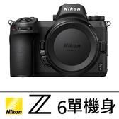 NIKON Z6 BODY 全幅無反 單機身 總代理公司貨 分期零利率 Z7 Z6 EOS R 2/29前登錄送7000元禮券