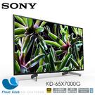 Sony 65? 4K HDR Smart TV/馬來西亞製 KD-65X7000G (限宅配)原價37900