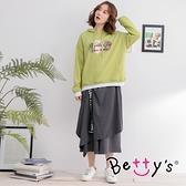 betty's貝蒂思 英文織帶長版褲裙(深灰)
