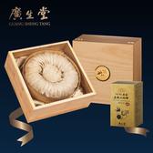 廣生堂 開心爸爸國王節 龍紋(A)燕盞(300g) 送燕窩二仙膠30入1盒