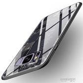 三星s8手機殼星空玻璃note8套創意s8 全包邊防摔plus  凱斯盾數位3C
