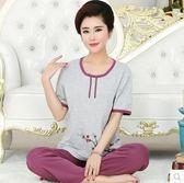夏季中年女士純棉圓領套頭寬鬆短袖長褲睡衣PLL3696【男人與流行】