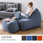 懶人沙發 懶骨頭 沙發 和室椅【Y0114】愛爾蘭格子頭靠懶骨頭+凳(四色) MIT台灣製 完美主義