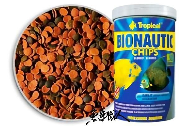 波蘭 Tropical 德比克 免疫中大型海水魚蒜精薄餅 【1000ml】魚事職人