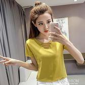夏裝新款韓版寬鬆短袖T恤女學生半袖短款體恤破洞露背打底衫上衣-Ifashion