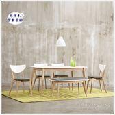 【水晶晶家具/傢俱首選】妮克絲4尺白橡木餐桌~~餐椅需另購 JM8446-1