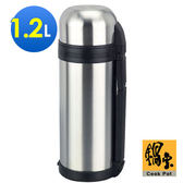 超真空不鏽鋼【鍋寶 Coot Pot】超真空保溫燜燒罐 1.2L(VB-2120)F.S