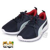 Puma Carson 2 Casual V 深藍 鞋帶款 大童鞋 NO.R3696
