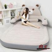 沙發床 充氣床懶人沙發床單人雙人龍貓氣墊床可愛床沖氣便攜戶外加厚【非凡】TW