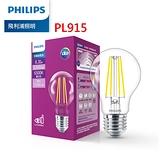 【飛利浦】Philips 8.3W LED仿鎢絲燈泡-晝光色 6500K (PL915) 公司貨