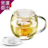 香港RELEA物生物 (二入)370ml素心耐熱玻璃泡茶杯(附濾茶器)【免運直出】