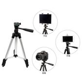 三腳架 便攜式三腳架 3110 數位 照相機 卡片機 支架 DV三角架 手機自拍架 攜帶【P463】慢思行