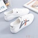 休閒鞋 小白鞋女鞋子年夏秋季百搭女式休閒平底板鞋女學生運動鞋 芊墨 618大促