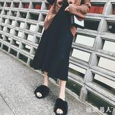 長裙 秋冬新韓版黑色毛線針織a字裙中長款高腰裙子半身長裙女 LN3123 【極致男人】