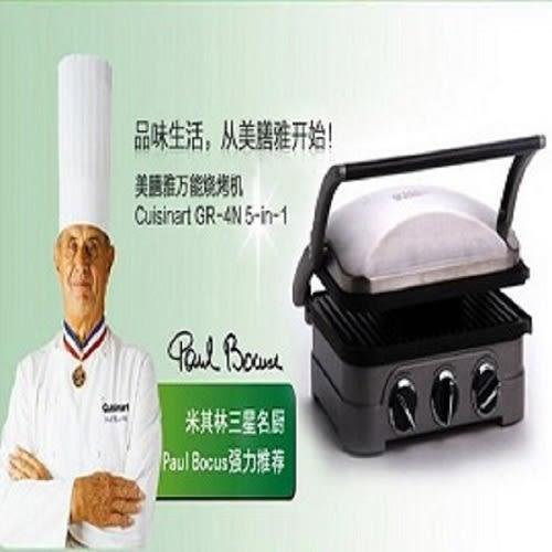 【贈凹凸調味罐+餐桌餐墊四入裝 一機五用】美膳雅 GR4NTW / GR-4NTW Cuisinart 多功能燒烤機 / 煎烤盤機