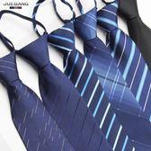 【雙十二】狂歡領帶男士 正裝商務8cm上班職業韓版易拉得拉錬式學生結婚新郎懶人   易貨居