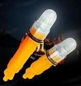 網標燈捕魚浮標航標信號燈鐵路網位led閃光指示警示燈驅獸燈船用ATF 美好生活