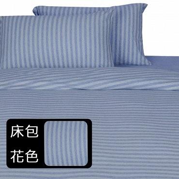 HOLA 自然針織條紋床包 加大 經典淺藍